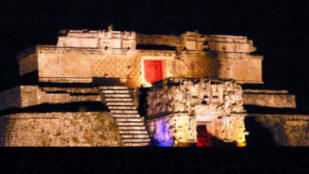 Uxmal Bill Bell Photograph